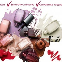 Decorative cosmetics Myrrh nail