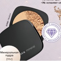 Decorative cosmetics Mirra TONE