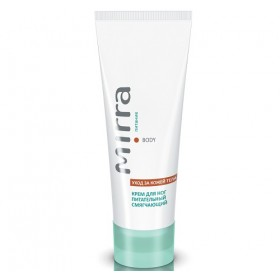 Foot cream nourishing soothing with a deodorizing effect (tuba) Foot cream skin Care body