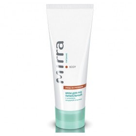 The nourishing hand cream with clover, alfalfa and Shilajit (tube) Nourishing hand cream skin Care hand