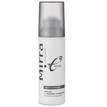 Oil with a lifting effect with caviar of salmon fish Oil with lifting-effect Cream with caviar