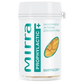 Have mirasil - 1 composition of milk Thistle oil, cedar, vitamin E, Biologically active additives to food supplements