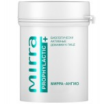 Mirra-angio biocomplex for vessels Mirra-Angio Biologically active additives to food supplements