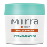 Cream for hands to look at mirra.ru.com