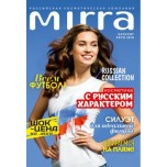 The seasonal catalog to look at mirra.ru.com